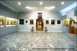 Αίθουσα Δ. Σολωμού