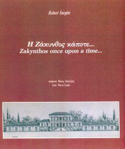 R. Sargint, Η Ζάκυνθος κάποτε…